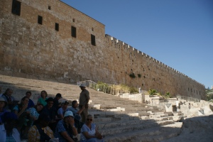 Southern Steps of the Temple